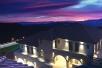 Aigli Resort and Spa