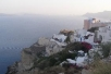 Санторини - прекрасное место для высоких чувств и приключений