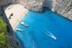 Альтернативный туризм в Греции